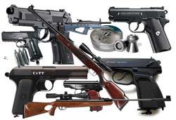 Спортивна зброя