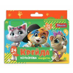 mel tsvetnoi 1veresnia kvadratnyi 24 sht. 44 cats 4823091908569