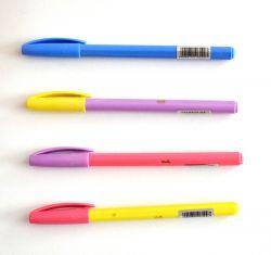 Ручки шарико-масляні