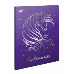 dnevnyk shkolnyi yntehralnyi ukr. silver horse 4823092241498