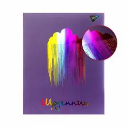 dnevnyk shkolnyi yes yntehralnyi rainbow rain 5056137170135