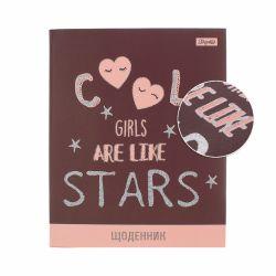 dnevnyk shkolnyi yntehralnyi 1veresnia cool stars 4823092251800