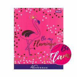 dnevnyk shkolnyi yntehralnyi 1veresnia flamingo 4823092251848