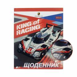 dnevnyk shkolnyi yntehralnyi 1veresnia king of racing 4823092251794