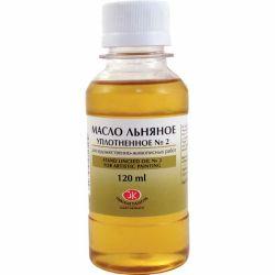 oliia lliana ushchilnena 2 120ml zkhk