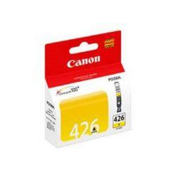 canon 4559b001