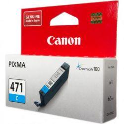 canon 0401c001