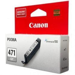 canon 0350c001