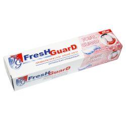 Зубна паста