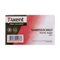 axent 4501 a