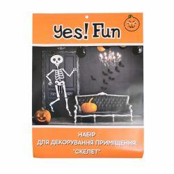 nabor yes fun dlia dekoryrovanyia pomeshchenyia k khellouynu skelet 5