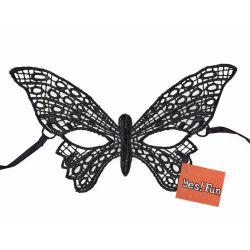 maska yes fun zhenskaia butterfly 2 5056137186952