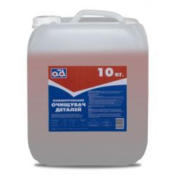 ad ad cleaner 10kg