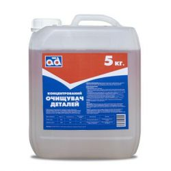 ad ad cleaner 5kg