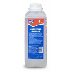 ad ad cleaner 1kg