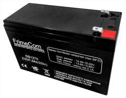 frimecom gs1270