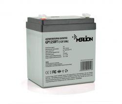 merlion gp1250f1 02019
