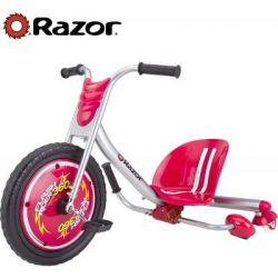 razor 627020