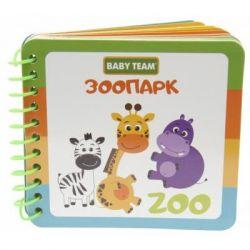 baby team 8731