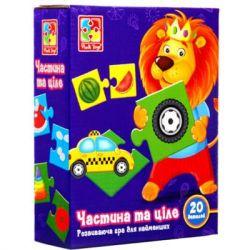 vladi toys vt1804 34