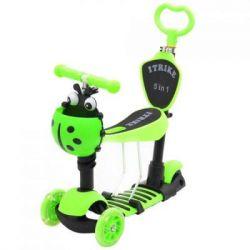 itrike jr 3 026 b green