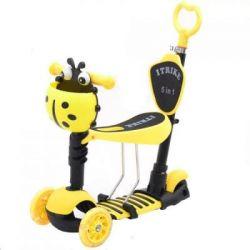 itrike jr 3 026 b yellow