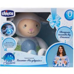 chicco 09090.20.36