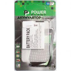 powerplant dv00dv6189