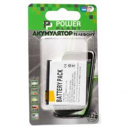 powerplant dv00dv6134