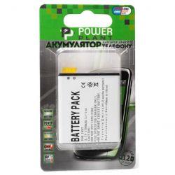 powerplant dv00dv6119