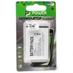 powerplant dv00dv6126