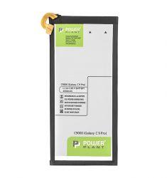powerplant sm170265