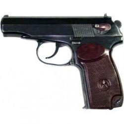 Пістолет Флобера