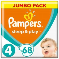pampers 4015400203551