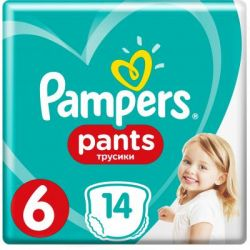 pampers 8001090414359