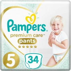 pampers 8001090759870
