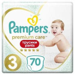 pampers 8001090759955