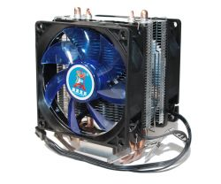 cooling baby r90 blue led2